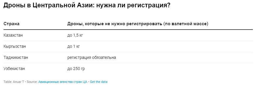 %D0%BA%D1%80%D0%B5.PNG