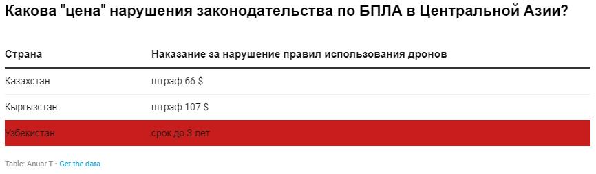 %D0%BD4.PNG