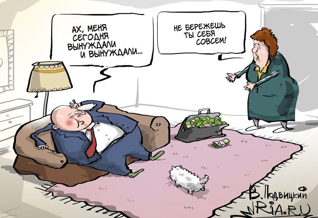 karikatura-bezopasnye-vzyatki_%28vitaliy-podvickiy%29_1549.jpg