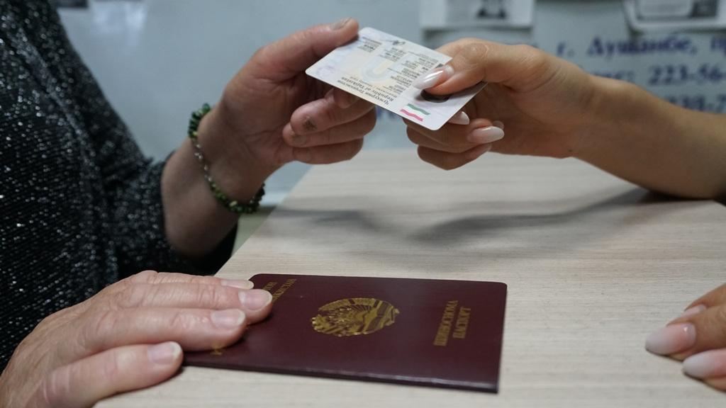 pasport666.jpg