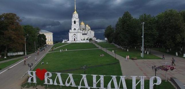 Vladimir_01_images_dialog_2018_dialog_2018_V_thumb_medium645_310.jpg