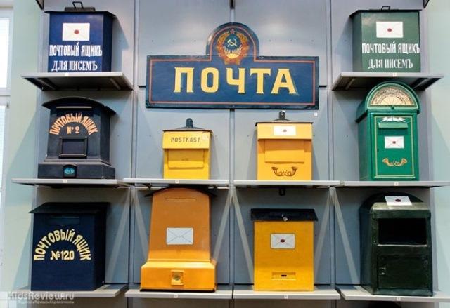 Pochtovye-yashhiki_muzej-svyazi.jpg