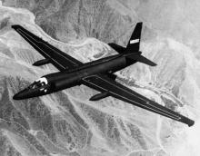 Душанбе и душанбинцы 60-х годов. Самолет-шпион
