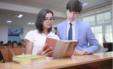 Сотрудничество Евросоюза и Таджикистана в сфере образования
