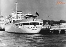Три «Таджикистана»