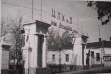 Парк «Ленинского периода»