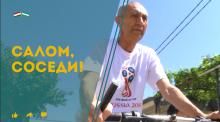 Евреи Бухары и 71-летний футбольный фанат: что покажет «Салом, соседи!» на этой неделе?