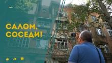 Меморандум с «Узбеккино» и здание – ровесник Душанбе: что покажет «Салом, соседи!» на этой неделе?