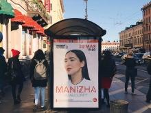 3 таджички, которые влияют на современную культуру за пределами Таджикистана прямо сейчас