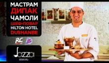 Мир ярких вкусов ресторана «Зайтун» в отеле Hilton Dushanbe