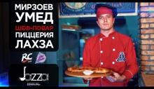 Кухня Америки становится ближе в Pizza Cafe «Лахза»