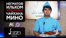 Чайхона «Мино» завоевывает сердца любителей турецкой кухни