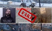 Опять фейки. Трагедия в Магнитогорске в центре внимания распространителей ложной информации