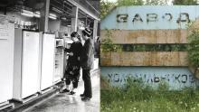 Конвейер, который заглох: завод холодильников «Памир», от которого осталась лишь память