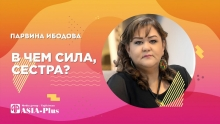 Парвина Ибодова - о плохом интернете, давлении на активистов и новом президенте