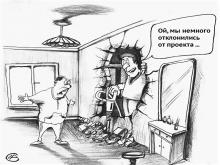 Узаконенная перепланировка, или как сделать квартиру своей мечты