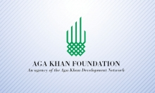 Тендер: Проект Фонда Ага Хана ищет строителей