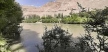 Объявление о международном тендере по проекту строительства Себзорской ГЭС