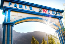 Pamir Energy Company announces tender for the supply of NSHs, including RCS