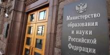 Вузам Москвы разрешили провести сессию удаленно