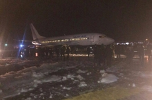 Аварийная посадка самолета «Таджик Эйр» в Худжанде
