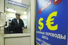Всё о работе Национального центра по денежным переводам
